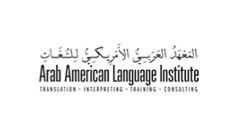 Arab American Language Institute