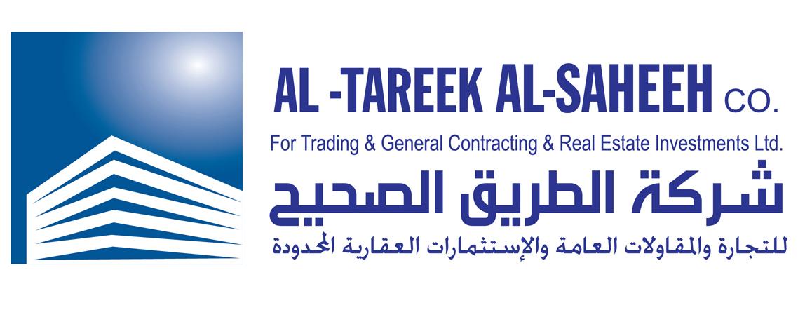 Al-Tareek Al-Saheeh Co.