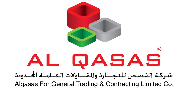 Al Qasas