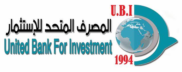 المصرف المتحد للاستثمار