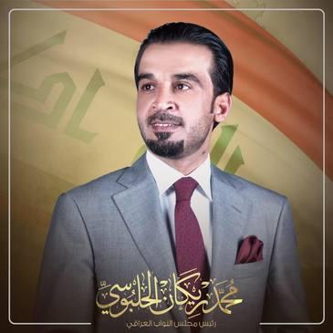 H.E. Mohammad Al-Halbusi