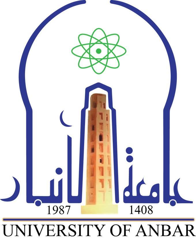 جامعة الانبار