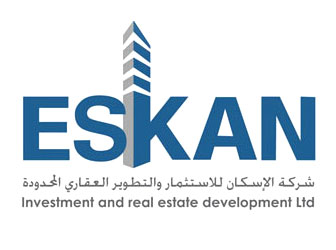 شركة الاسكان للاستثمار والتطوير العقاري المحدودة