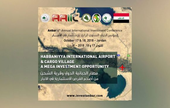 Iraqi Transport Minister H.E. Captain Kadhim Finjan approves the Habbaniyya International Airport and Cargo Village Project