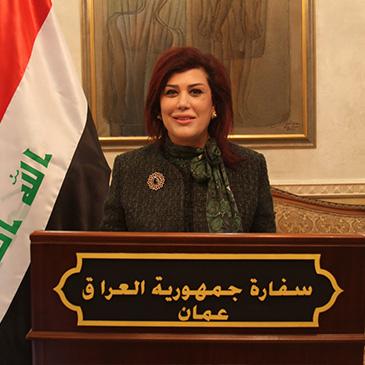 H.E. Ms. Safia Taleb Ali al-Suhail