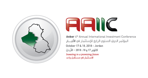 """The International Finance Corporation (IFC) of the World Bank Group to present a session entitled """"IFC's Role in Supporting and Financing Investment Projects in Anbar"""" at the Anbar Fourth Annual International Investment Conference"""