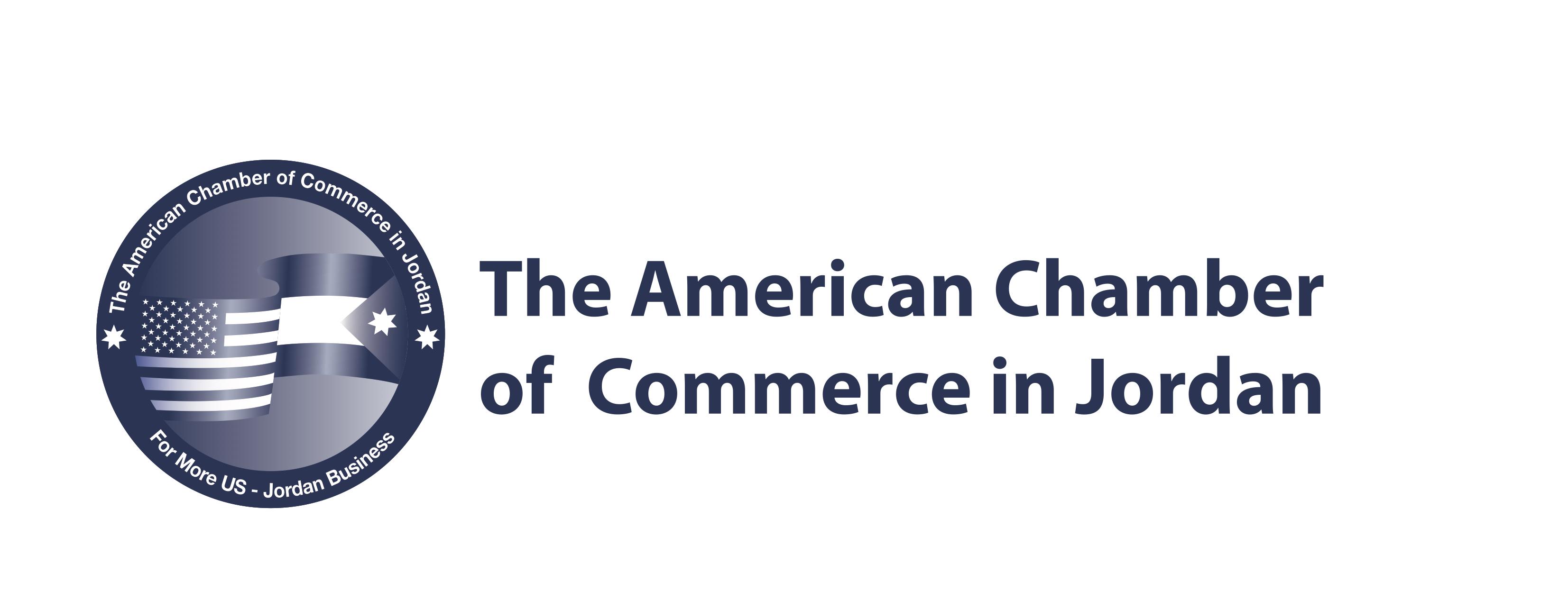 غرفة التجارة الامريكية الاردن