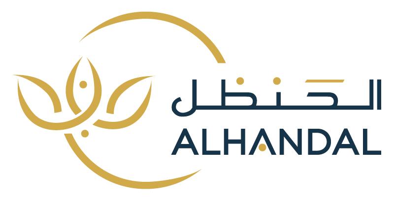 Al HANDAL