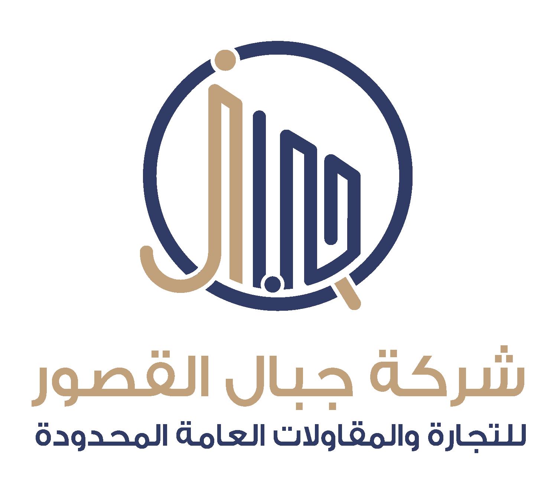 Jebal Al Qusur