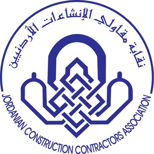 نقابة مقاولي الانشاءات الأردنيين